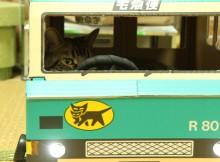 走る、光る、クロネコヤマトのカスタムねこトラックに猫も大満足?